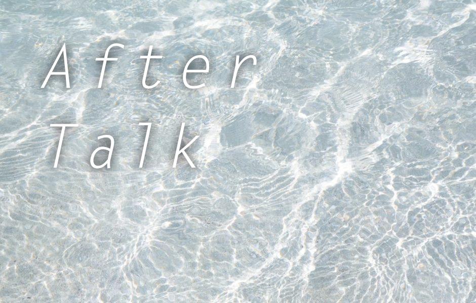 「海をわたる獏」アフタートークのご案内