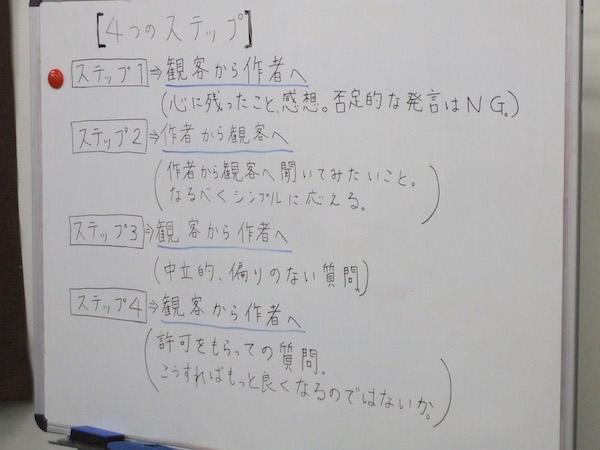 【外部出演/安藤美由紀】リーディング企画ブラッシュ!第三弾